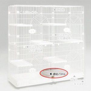 4963065-cp-white
