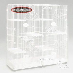 4963065-lj-white